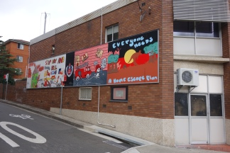 Artwork on the fire station, Redfern